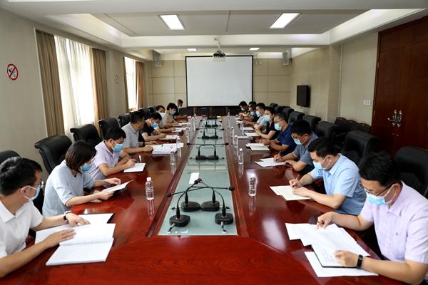 公司召开以案促改和专项整治工作专班第二次联席会