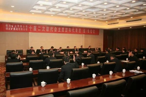 首页 铜煤新闻 媒体聚焦  2018年,在陕煤集团的坚强领导下,铜川矿业