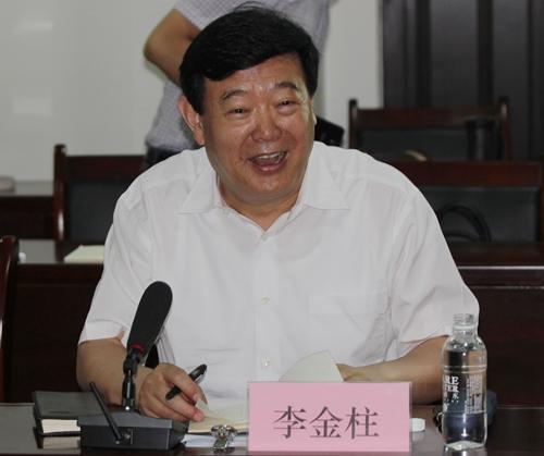 陕西省副省长李金柱作重要讲话