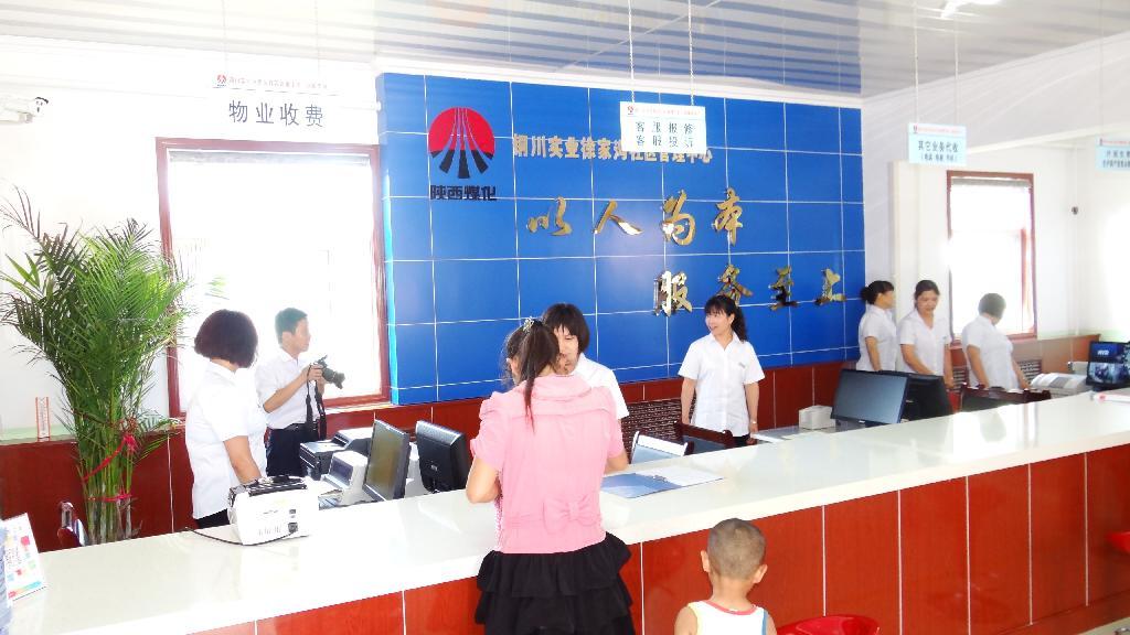 徐家沟社区客户服务便民中心正式投入使用